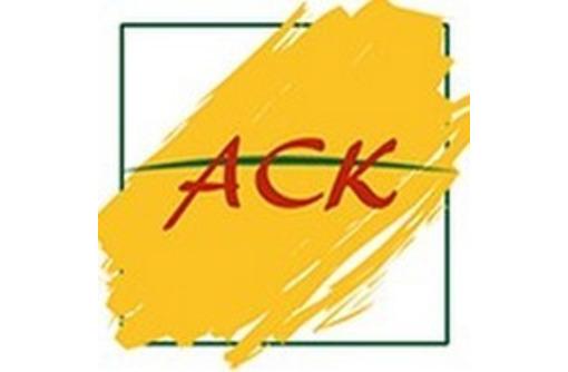 Сервисный центр, компьютеры, ПО, офисное оборудование в Коктебеле – ООО «АСК»: отличное качество! - Ремонт техники в Феодосии