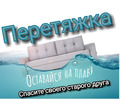 Перетяжка мебели - Сборка и ремонт мебели в Евпатории