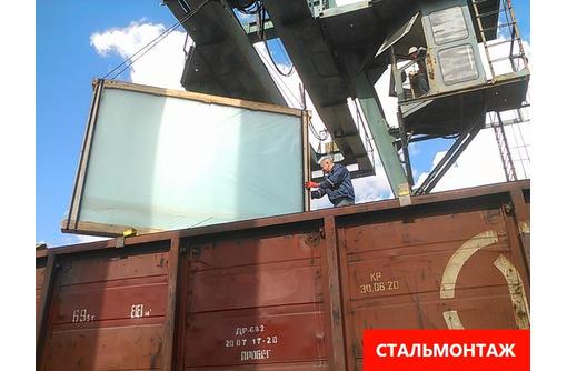 Прием и отправка вагонов на Крымской железной дороге. - Грузовые перевозки в Севастополе