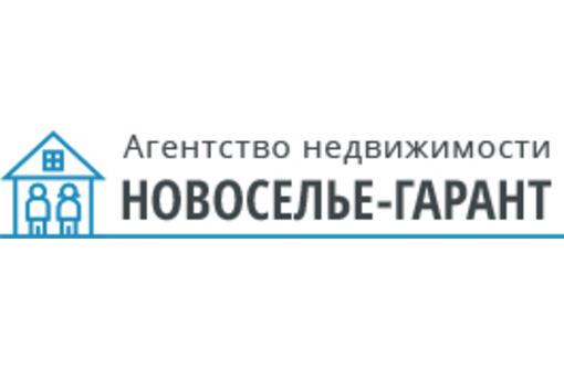 Купля, продажа, аренда недвижимости в Евпатории – АН «Новоселье-Гарант»: отличный результат!, фото — «Реклама Евпатории»