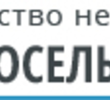 Купля,продажа,аренда недвижимости в Крыму и Черноморском р-не–АН«Новоселье-Гарант»: профессионально! - Услуги по недвижимости в Черноморском