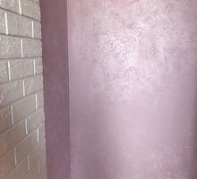 Венецианская штукатурка и декоративная отделка стен - Ремонт, отделка в Евпатории