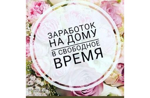Работа севастополь для девушки модельное агенство тюкалинск