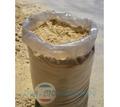 Требуется фасовщик сыпучих материалов (песок, керамзит, уголь) - Без опыта работы в Симферополе