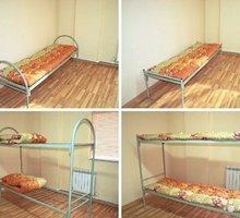 Кровати металлические для строителей оптом и в розницу с доставкой - Мебель для спальни в Белогорске