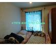 Продам дом в селе Ароматное Бахчисарайского  района, фото — «Реклама Бахчисарая»