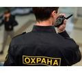 Требуются контролёры-охранники торгового зала - Охрана, безопасность в Севастополе