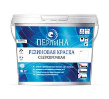 Краска резиновая Сверхпрочная - Лакокрасочная продукция в Севастополе