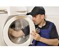 Квалифицированный ремонт стиральных машин и холодильников - Ремонт техники в Севастополе