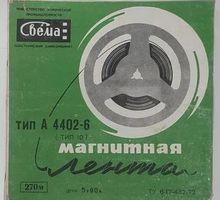 Продам    аудио кассеты и  катушки бобины для магнитофонов - Аксессуары в Севастополе