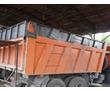 Ремонт металлоконструкции самосвальных кузовов , самосвальных прицепов и полуприцепов, фото — «Реклама Севастополя»