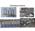 Металлоконструкции: закладные детали, армокаркасы , балки, фермы , пролёты. - Металлические конструкции в Крыму