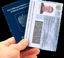 Морские документы консультирование - Обучение для моряков в Севастополе