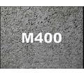 Бетон М400 от производителя - Бетон, раствор в Симферополе