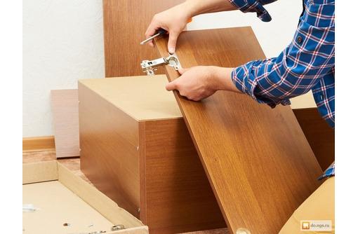 Сборка и ремонт мебели - Сборка и ремонт мебели в Севастополе
