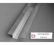 Омега профиль, фото — «Реклама Севастополя»