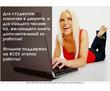Удаленная работа  для мамочек в декрете, фото — «Реклама Севастополя»
