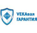 Надежные и качественные окна VEKA - производство в Ялте (цех) договор, гарантия 10 лет - Балконы и лоджии в Ялте