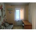 Классная комната на Гоголя для девушки , женщины - Аренда комнат в Севастополе