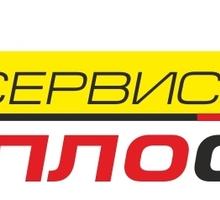 Ремонт газовых котлов, колонок, газовых плит - Газ, отопление в Крыму