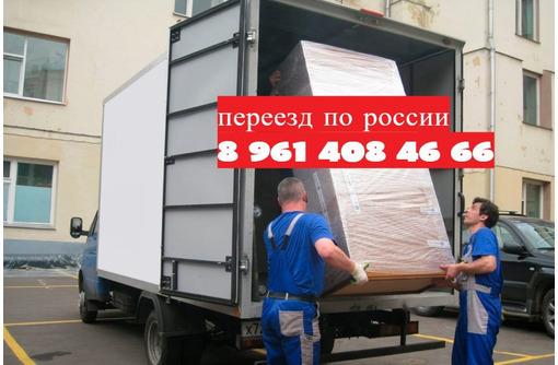 Перевозки на газели - Грузовые перевозки в Феодосии