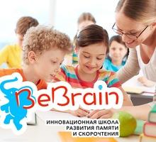 Педагог дополнительного образования - Образование / воспитание в Севастополе
