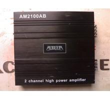Автоусилитель ARIA AM 2100 (2-х канальный) - Для легковых авто в Симферополе