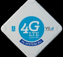 Усилитель интернет сигнала street II pro - Сетевое оборудование в Ялте