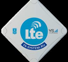 Усилитель интернет сигнала street II - Сетевое оборудование в Севастополе