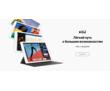 Цифровая техника в Севастополе - магазин «МобиЛинк»: покупайте по выгодным ценам!, фото — «Реклама Севастополя»