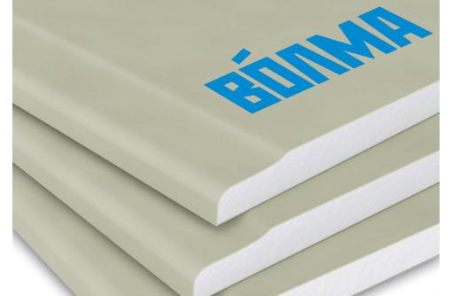 Продам Гипсокартон Волма 12,5 мм - Листовые материалы в Севастополе