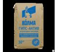 Продам штукатурку гипсовую Волма Гипс-Актив, 30кг - Ремонт, отделка в Севастополе