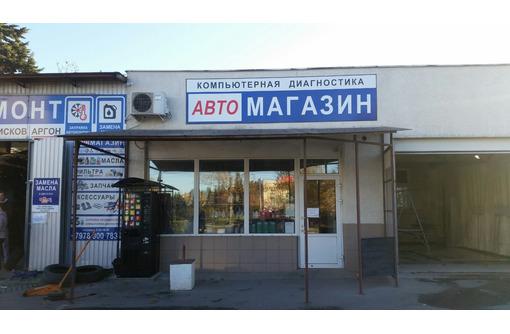 """сдам боксы в СТО """"Автоальянс"""" под ремонт , автоэлектро , магазин запчастей. - Сдам в Севастополе"""