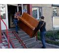 Груз доставим переезд организуем пианино носим - Вывоз мусора в Севастополе