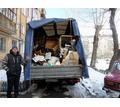 Вывоз старой мебели, мусора и прочего хлама - Вывоз мусора в Севастополе