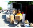 Газели. Грузчики. Грузоперевозки. Вывоз мусора, фото — «Реклама Севастополя»