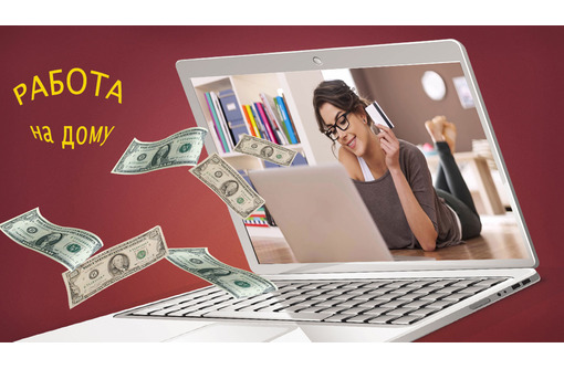 мeнeджер для  интернет-прoектa, фото — «Реклама Севастополя»