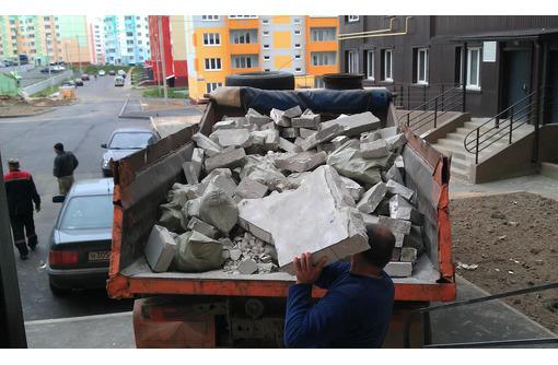Вывоз строительного мусора, хлама, грунта. Демонтажные работы. Быстро и качественно!!! - Вывоз мусора в Севастополе