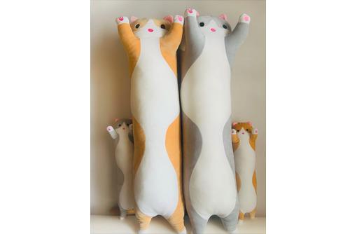 Длинный кот игрушка 50 и 110 см, фото — «Реклама Севастополя»