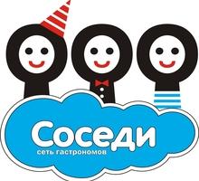 Приглашаем на работу продавцов-кассиров - Продавцы, кассиры, персонал магазина в Ялте