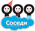 Приглашаем на работу кассиров торгового зала - Продавцы, кассиры, персонал магазина в Севастополе