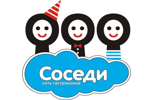 Приглашаем на работу продавцов-консультантов - Продавцы, кассиры, персонал магазина в Севастополе