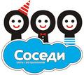Приглашаем на работу продавцов продовольственных товаров - Продавцы, кассиры, персонал магазина в Севастополе