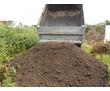 куплю землю или чернозем для огорода, фото — «Реклама Евпатории»