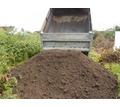 куплю землю или чернозем для огорода - Сыпучие материалы в Евпатории