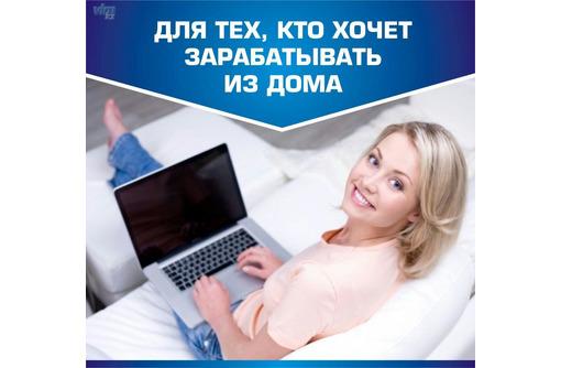 РЕКРУТЕР поиск персонала - Работа на дому в Севастополе