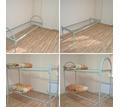 Кровати для строителей, металлические, надежные - Мебель для спальни в Керчи