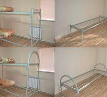 Кровати металлические для строителей оптом и в розницу с доставкой - Мебель для спальни в Черноморском