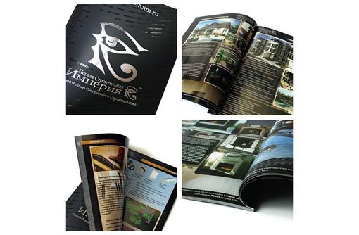 """Типография """"Контур"""" приглашает к сотрудничеству! - Реклама, дизайн, web, seo в Севастополе"""