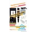 Для перманентного макияжа DRAGON - Косметика, парфюмерия в Симферополе